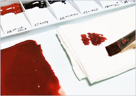 水彩画や水彩イラストの技法と塗り方、ドライブラシの手順5
