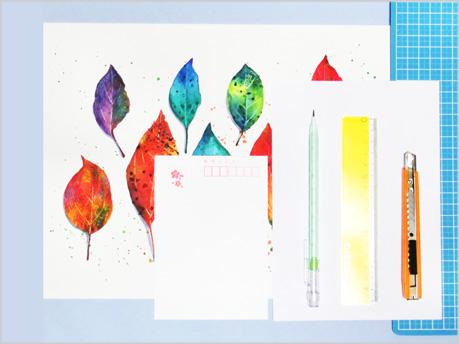 水彩画・水彩イラスト活用して絵ハガキをつくる1