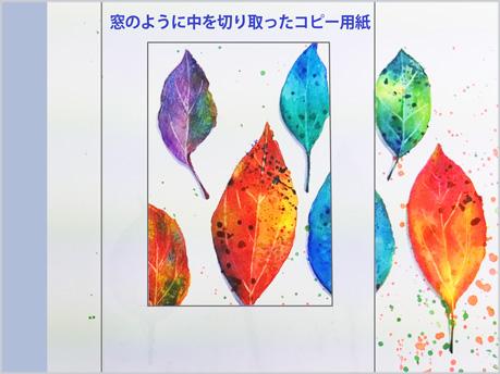 水彩画・水彩イラスト活用して絵ハガキをつくる3