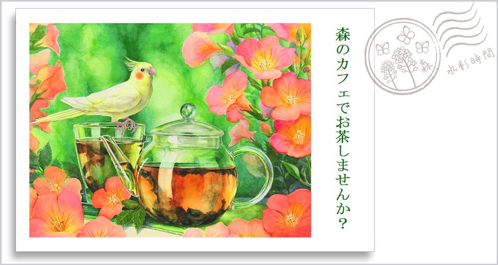 水彩画・花と小鳥の絵ハガキの完成。ワードで作成1